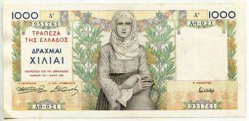 1.000 Δραχμές 1935  Νο951761