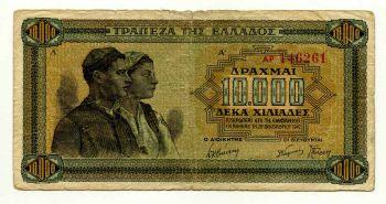 10.000 Δραχμές 1942  Νο146261