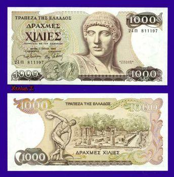 1.000 Δραχμές 1987 UNC
