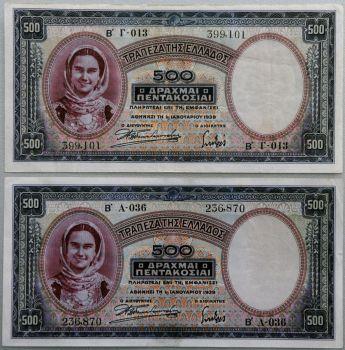 500 drx 1939 x2