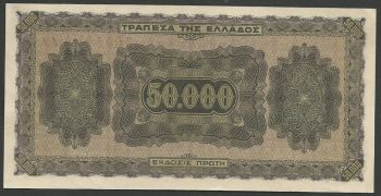 Greece: Drachmae 50000/14.1.1944 UNC!!!