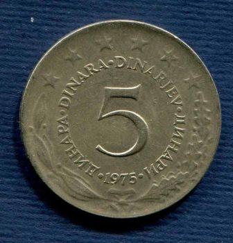 ΓΙΟΥΓΚΟΣΛΑΒΙΑ 5 ΔΗΝΑΡΙΑ 1975 XF