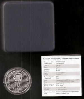 Greece: 10 EURO silver proof coin 2012