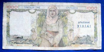 1000 Δραχμές του 1935 (μεταξωτό) ΠΙΣΤΟΠΟΙΗΜΕΝΟ UNC!!!