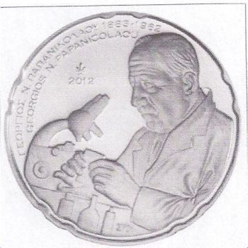 Greece: 2012 Triptych 10 EURO silver coin and all others