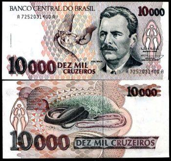BRAZIL 10000 CRUZEIROS 1993 P 233 AUNC