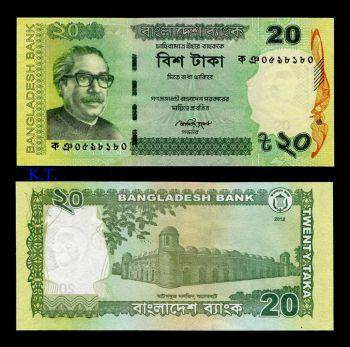 BANGLADESH 20 TAKA (CHANGED COLOR) 2012 UNC