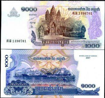 CAMBODIA 1000 RIEL 2007 P-58 UNC