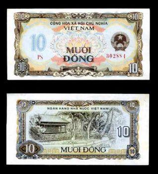 VIETNAM 10 DONG 1980 P 86 UNC