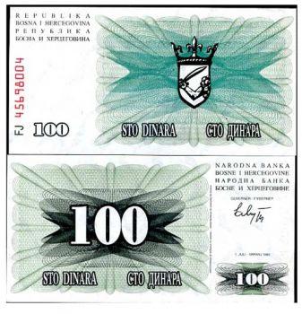BOSNIA & HERZEGOVINA 100 DINARA 1992