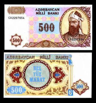 AZERBAIJAN 500 MANAT 1993 P 19 UNC
