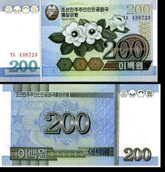 NORTH KOREA 200 WON 2005 FLOWER UNC