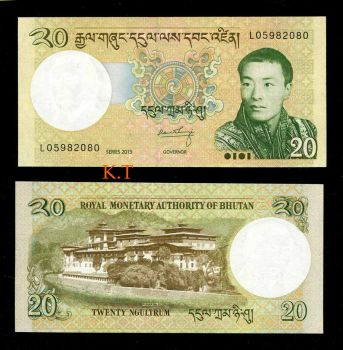 BHUTAN 20 NGULTRUM 2013 P-NEW UNC