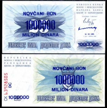 BOSNIA HERZ. (NARODNA BANKA) 1.000.000 ON 25 DIN. 1993 UNC