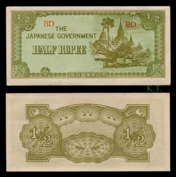 BURMA JAPANESE OCCUPATION 1-2 RUPIAH. P-13B XF-AUNC