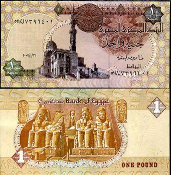 EGYPT 1 POUND 2006-2007  UNC