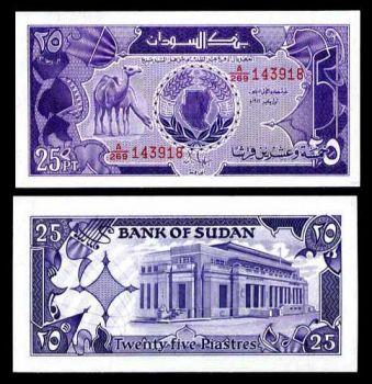 SUDAN 25 PIASTRES P37 1987 CAMEL  UNC