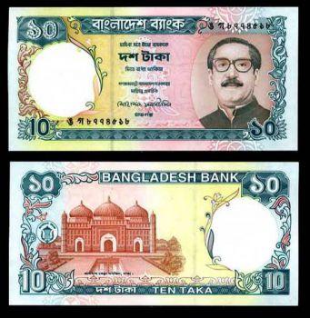 BANGLADESH 10 TAKA 1997 P 32 UNC
