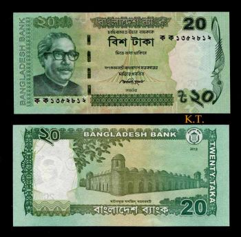 BANGLADESH 20 TAKA 2012 NEW DESIGN UNC