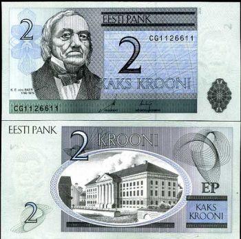 ESTONIA 2 KROONI 2007 UNC