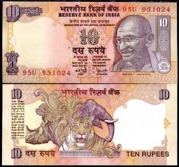 INDIA 10 RUPEES 1996 P 89 TIGER GHANDI UNC