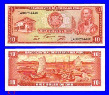 PERU 10 SOLES DE ORO (De La Vega) 2-10-1975 AUNC
