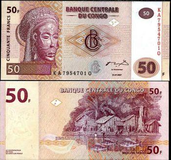 CONGO 50 FRANCS 2007 UNC