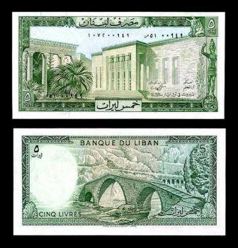 LEBANON 5 LIVRES 1986 P 62 d UNC