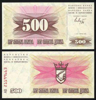 BOSNIA-HERZEGOVINA 500 DINARA 1992 P-14 UNC