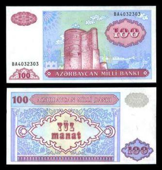 AZERBAIJAN 100 MANAT 1993 P 18 b UNC