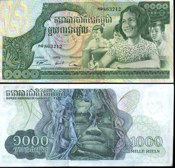 CAMBODIA 1000 RIELS 1973 P 17 AUNC