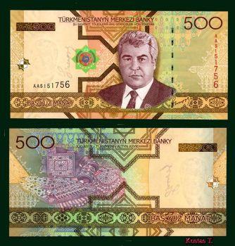 TURKMENISTAN 500 MANAT  2005  P-19 UNC