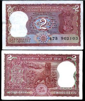 INDIA 2 RUPEES P 53AE SIGN 86 UNC W HOLE