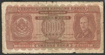 BULGARIA 25 LEVA 1951 P 84 UNC