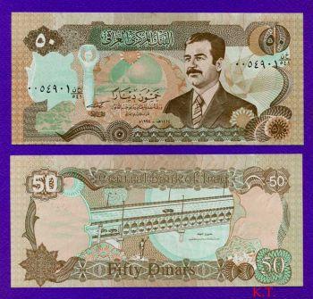 IRAQ 50 DINARS 1994 P-83 UNC