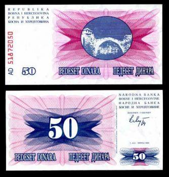 BOSNIA 50 DINARA 1992 P 12 UNC