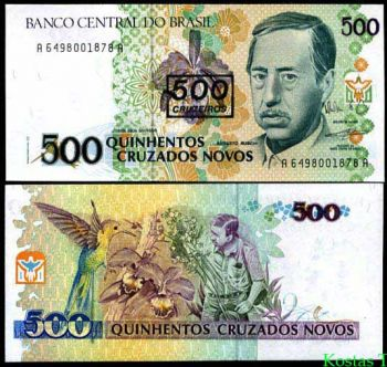 BRAZIL 500 CRUZEIROS ON 500 CRUZADOS 1990 P 226 UNC