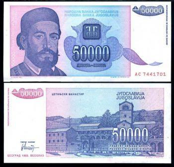 YUGOSLAVIA 50000 DINARA 1993 P 130 UNC
