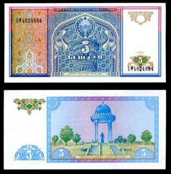 UZBEKISTAN 5 SUM 1994 P 75 UNC