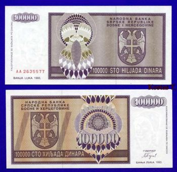 BOSNIA HERZ. (SERBIAN) BANJA LUKA 100.000 DINARA 1993 UNC