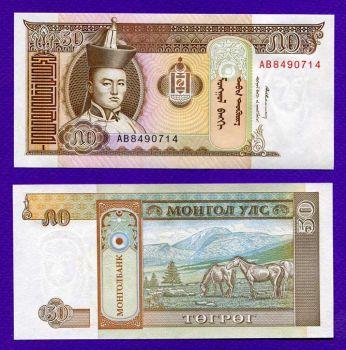 MONGOLIA 50 TUGRIK 1993 UNC