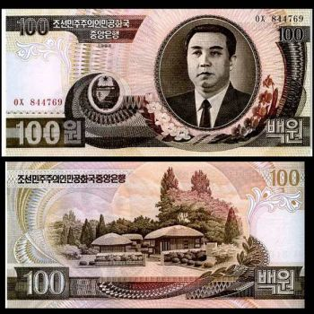 NORTH KOREA 100 WON 1992 P 43 UNC