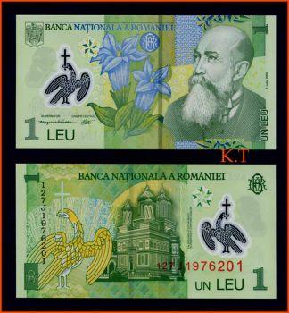 ROMANIA 1 LEI 2005  (2012) POLYMER UNC