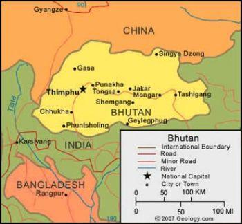 BHUTAN 5 NGULTRUM 1981 P 14 UNC