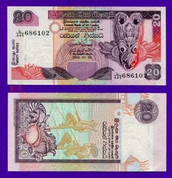 SRI LANKA 20 Rupees 2006 P-NEW UNC