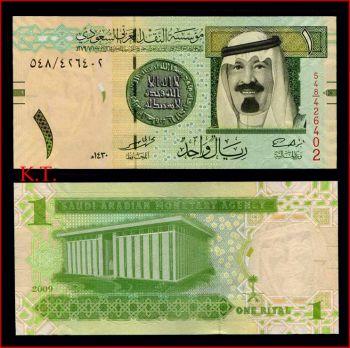 SAUDI ARABIA 1 RIYAL 2009 (KING ABD ALLAH) UNC