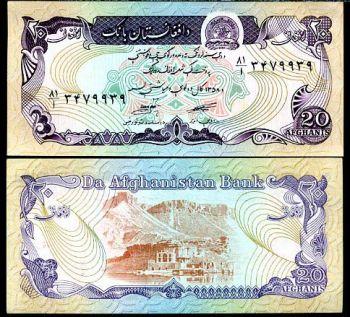 AFGHANISTAN 20 AFGHANIS 1979 P 56 UNC