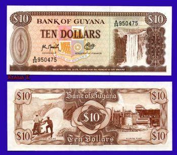 GUYANA 10 DOLLARS 1992 P 23 UNC