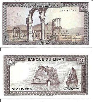 LEBANON  10 LIVRES 1986 UNC