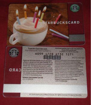 Greece Starbucks card HAPPY BIRTHDAY 2009